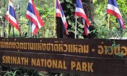 Жемчужина Пхукета – национальный парк Сиринат