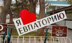 Экскурсии в Евпатории и из Евпатории – что выбирают люди!