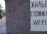 Снять жилье в Крыму или тонкости аренды
