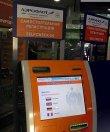 Регистрация в аэропорту Шереметьево онлайн и на месте, в чем разница
