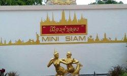 Мини Сиам в Паттайе, или вокруг света за 2 часа!