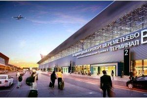 Аэропорт Шереметьево терминал B, все о новом здании.