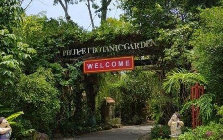 Ботанический сад на Пхукете, переоцененное место или…