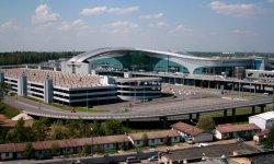 Терминал Д (D) международного аэропорта Шереметьево.