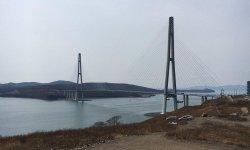 Русский мост – с прицелом в будущее…