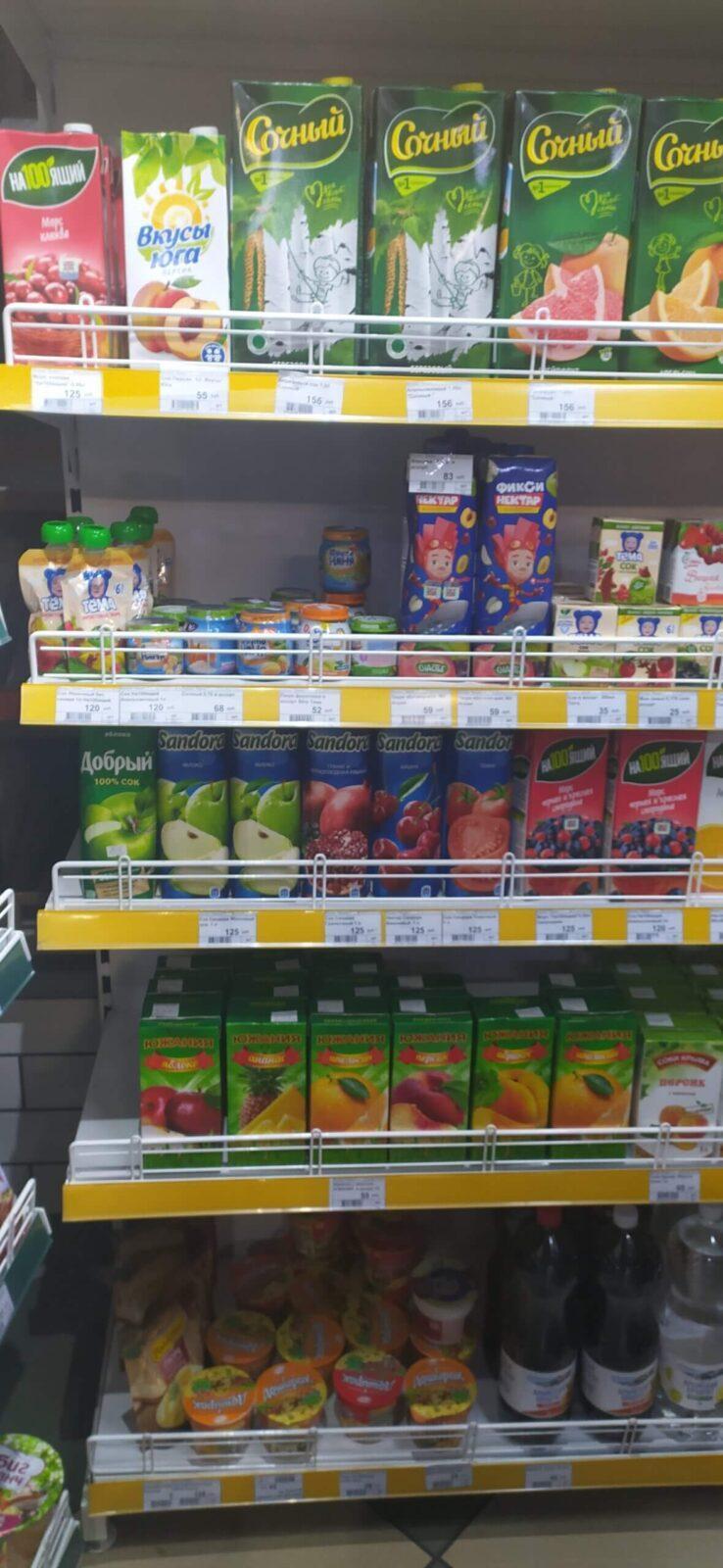 детские продукты