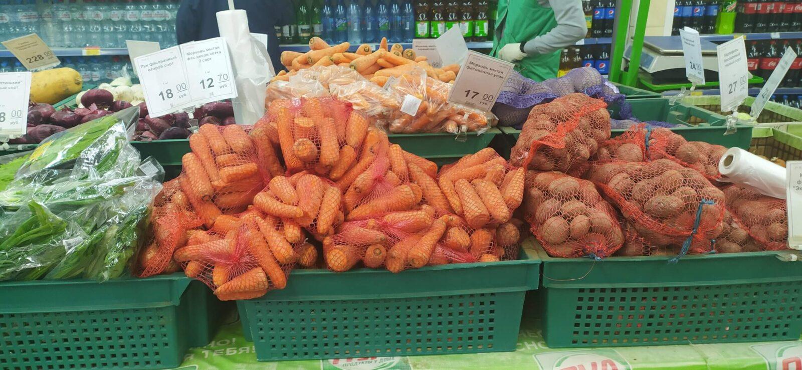 весовые овощи