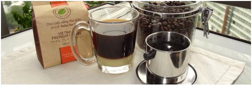 Местный кофе