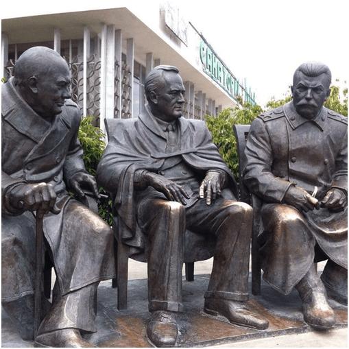 Три вождя