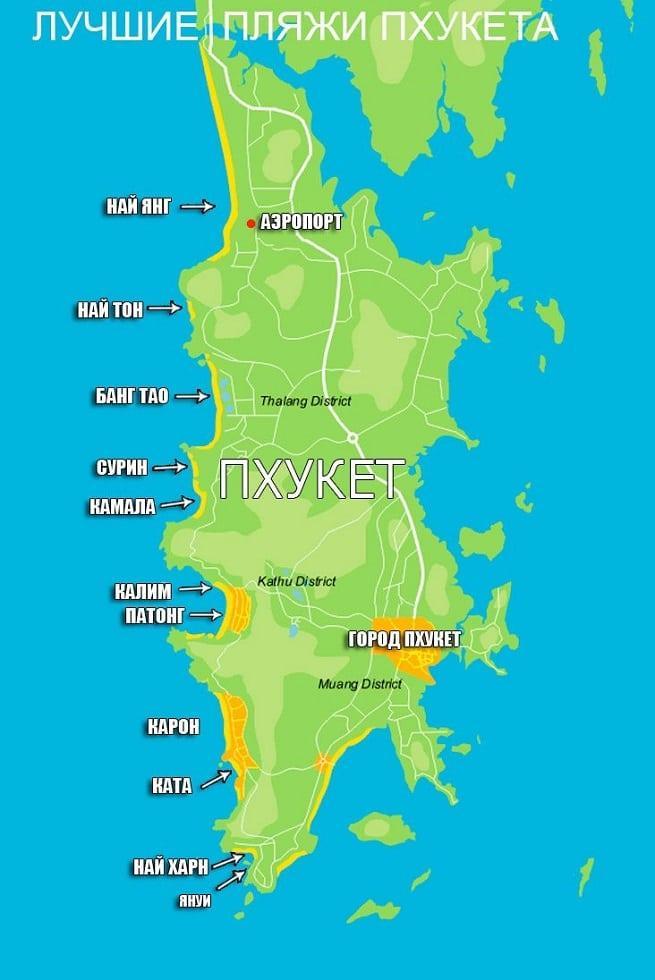 Карта пляжей
