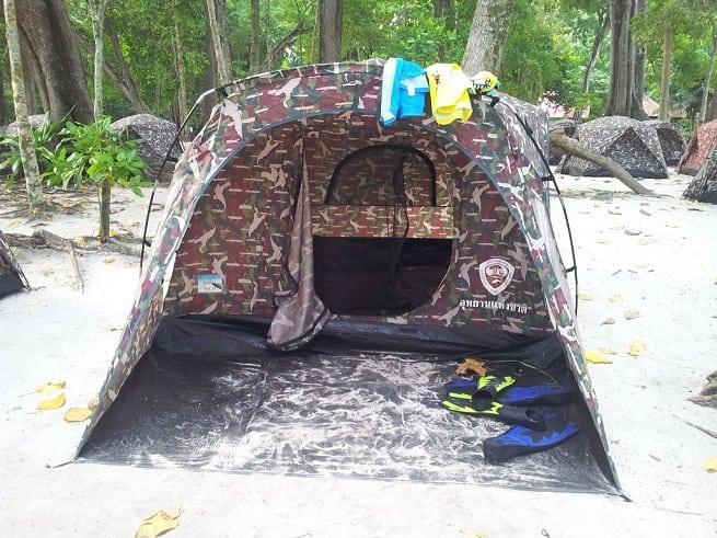 Общий вид палатки