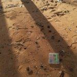 Грязь на песке
