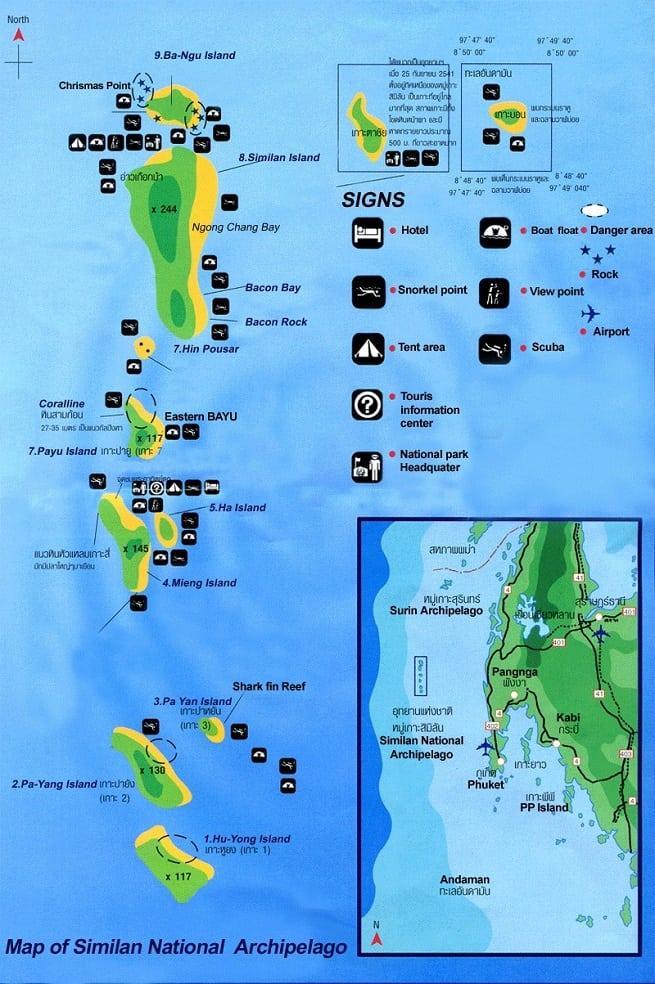 Карта Симилан