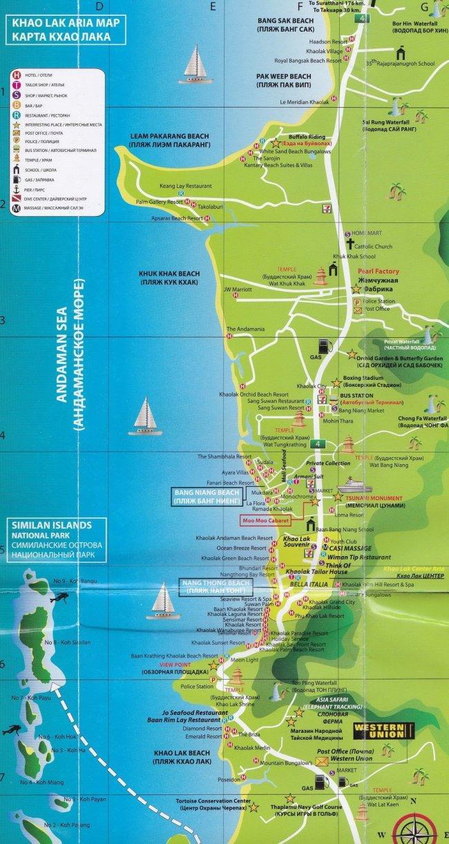 Общая карта курорта