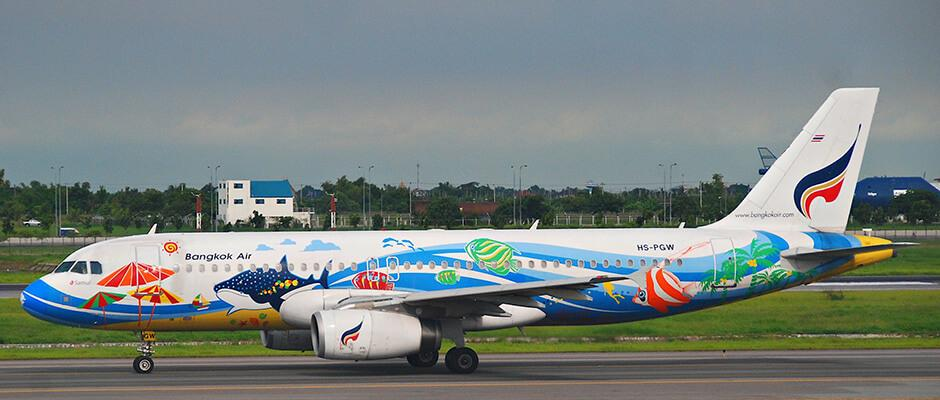 Самолет на стоянке