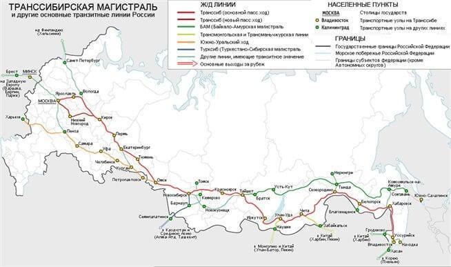 Карта Транссиба