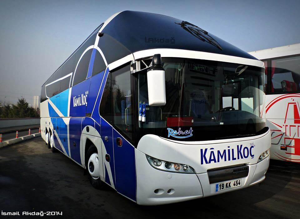 Автобусы компании Камил Коч