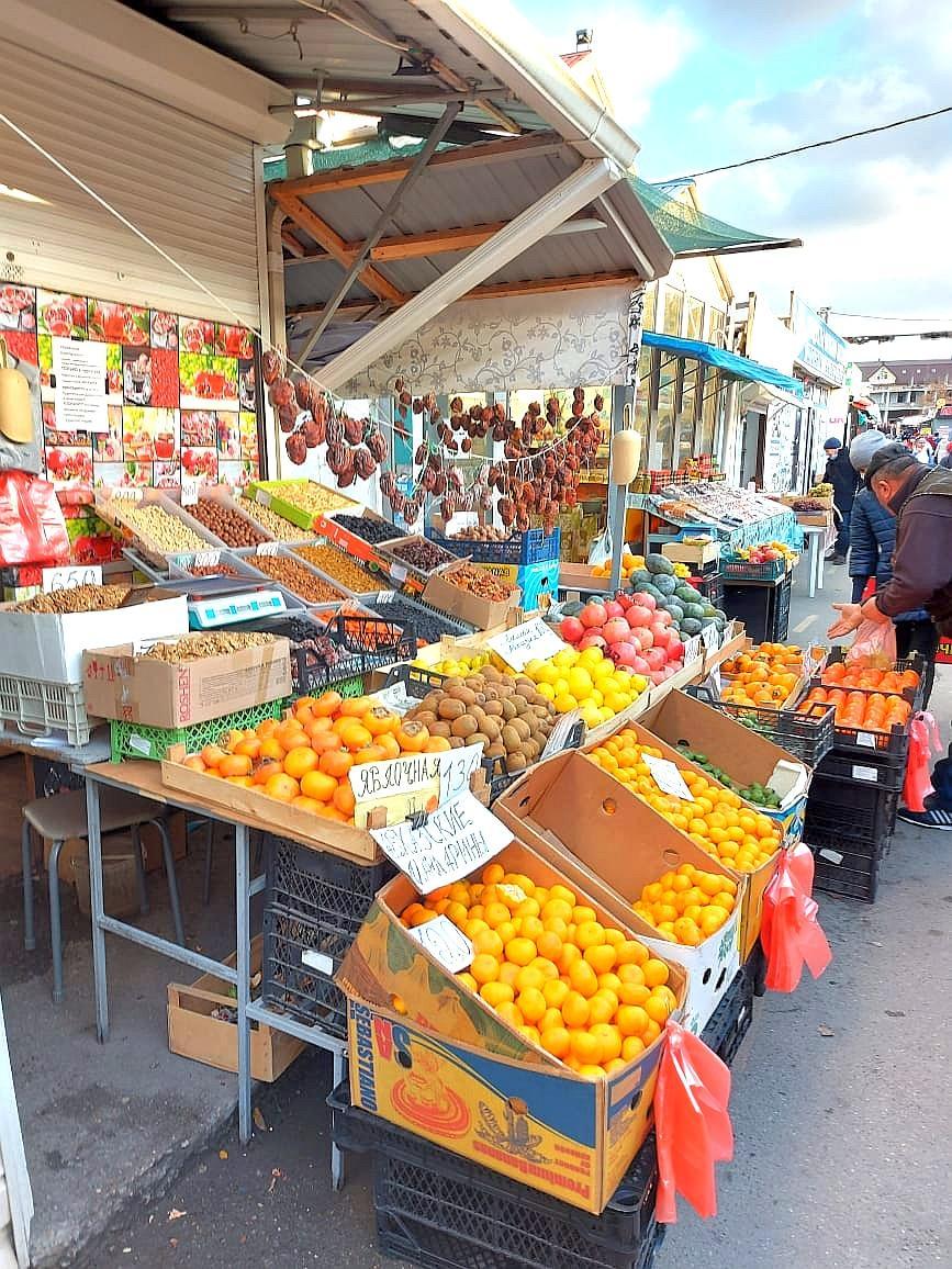 Ценник на фрукты