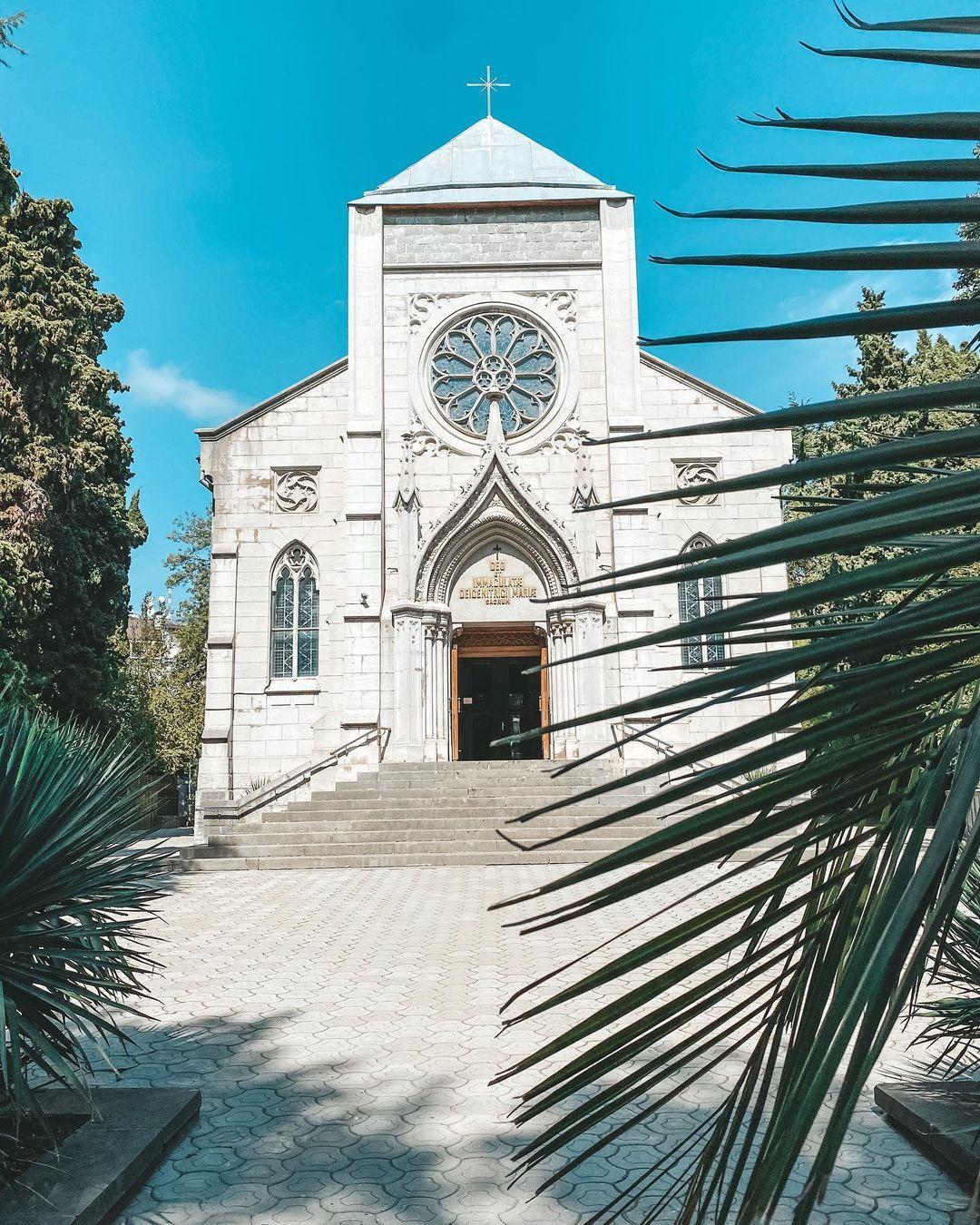 Костел Пресвятой Богородицы