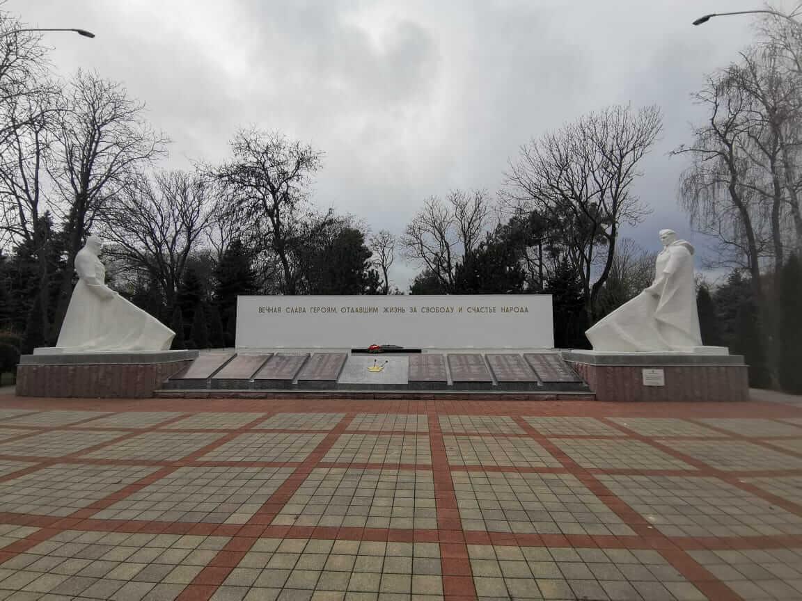 Главный мемориал