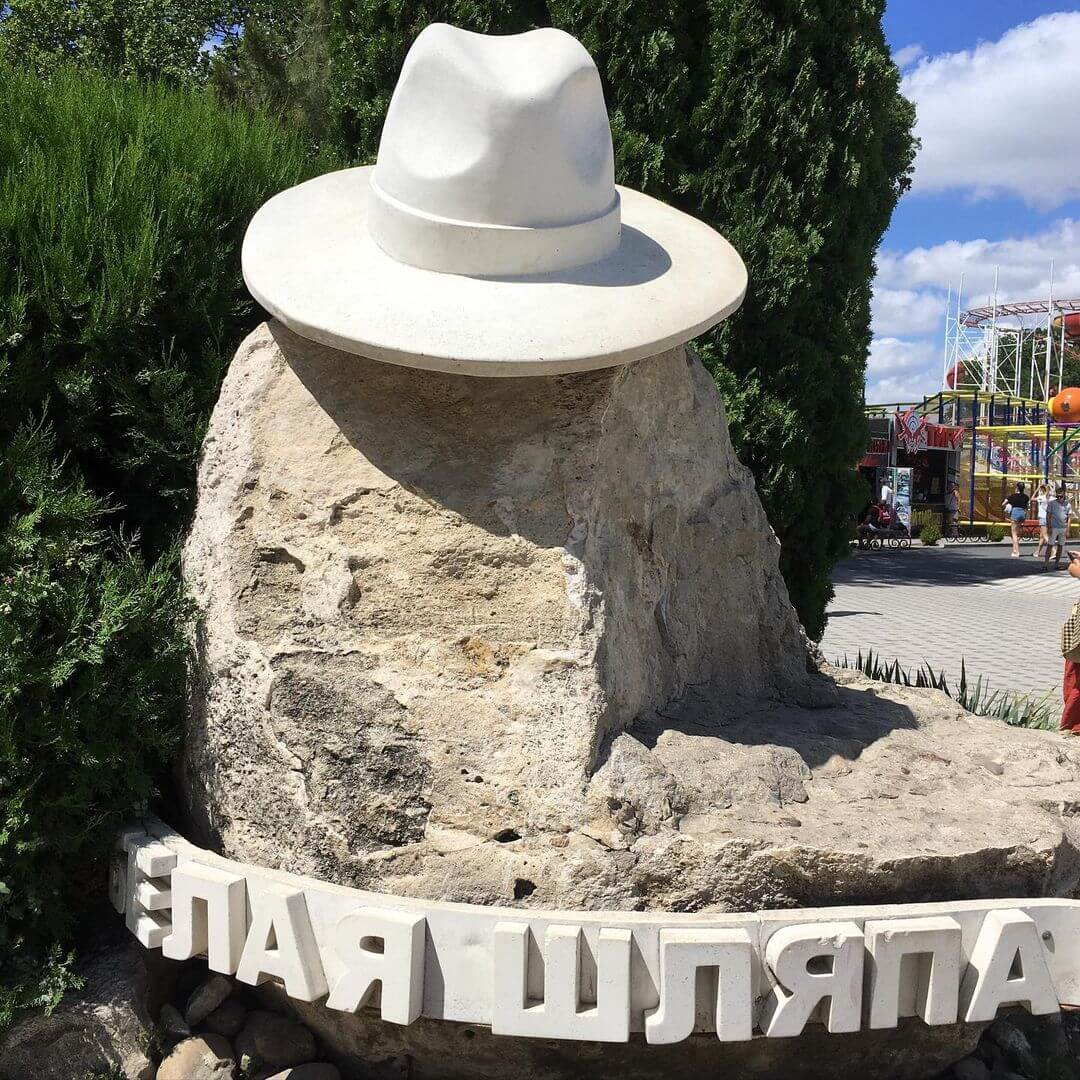 Белая шляпа