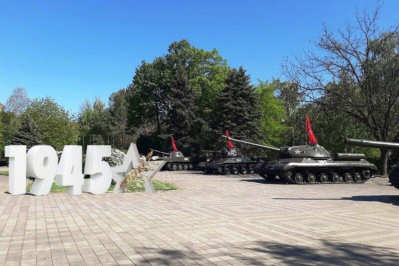 Парк культуры и отдыха имени 30-летия Победы