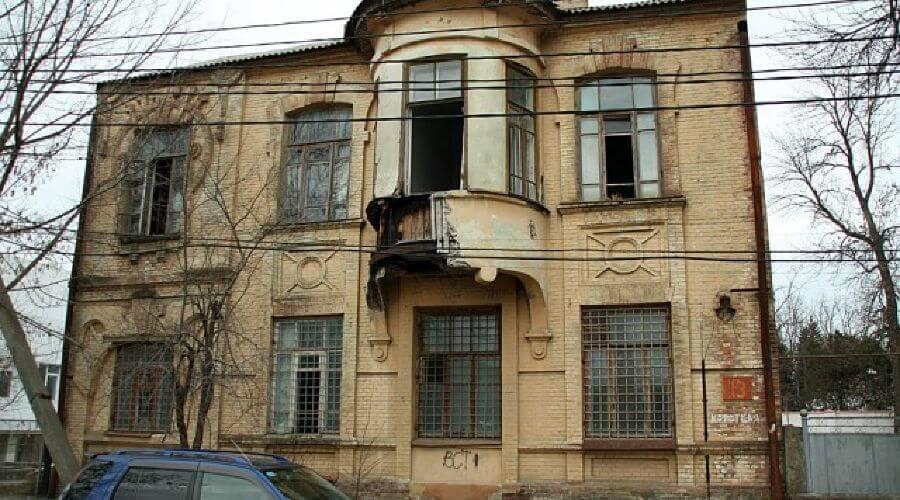 Дом архитектора Косякина