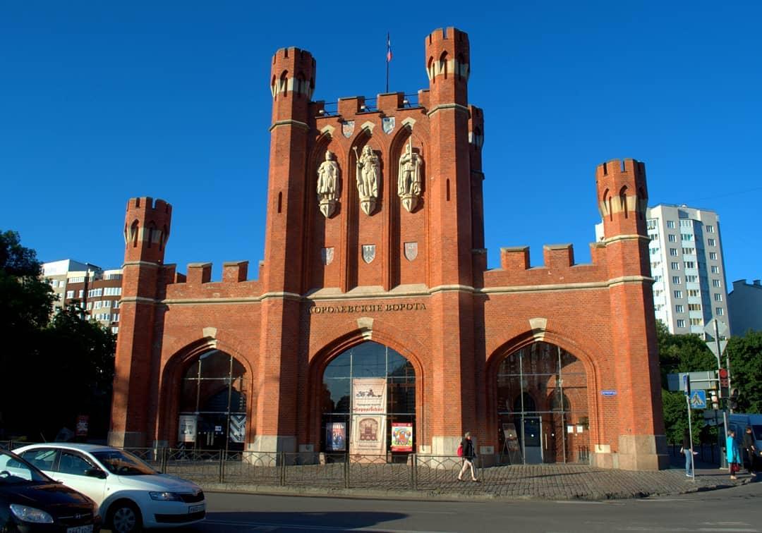 Ворота Кёнигсберга